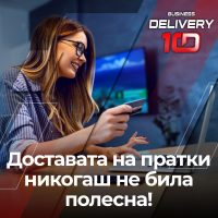 business delivery_post_6