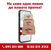 business delivery_post_9